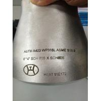 Quality ASTM A403 WP316L reducer for sale