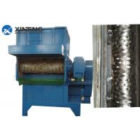 Quality Contemporary PP PE PVC Single Shaft Shredder Crusher With Single Axle for sale