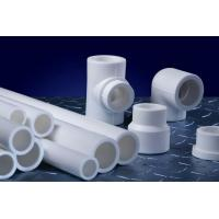Quality good water resistance properties polyethylene (PE-RT) tubes sanitation and hygiene for sale