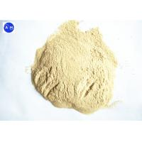 Quality 40% Free Organic Amino Acids Powder Agricultural 100% Water Soluble for sale