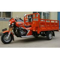 Quality OEM Petrol 250CC 200CC Cargo Tricycle , Chinese 3 Wheel Motorcycle With Shaft Drive for sale