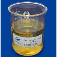 Quality 25-75cps Wet Strength Agent Wire Part Drainage Improve 12.5% Solid Content for sale