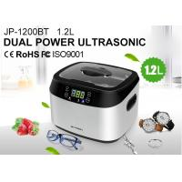 Best Automatic Diamond Silver Gold jewelry ultrasonic cleaner Digital Timer 0.75L wholesale