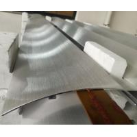 Buy cheap Beautiful brushed 6063 t5 aluminum section profile for Refrigerator body from wholesalers