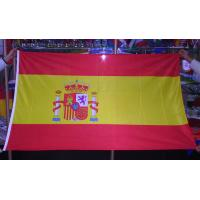 Quality Full Color Printing Custom Polyester Flags , National Team Flags And Banners for sale