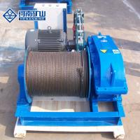 China 1T 2T Electronic Control 30m/min High Speed Rope Winch for sale