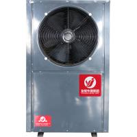 Quality 9A Max Input Greenhouse Heat Pump 760*420*1240mm Three Phase YSR-160C for sale