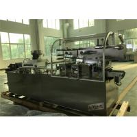 Quality High Speed Fully Automatic  Plastic Blister Packing Machine(DPP-260A) for sale