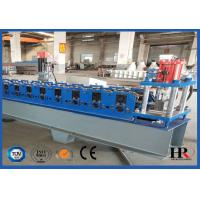Buy cheap High Speed C To Z Shaped Steel Quickly changed Purlin Roll Forming Machine from wholesalers