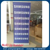 Buy cheap Luxury silver Pull up Banners Roller up Banners from wholesalers