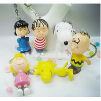 China key chain doll on sale