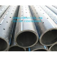 Quality PE pipe for drip irrigation for sale