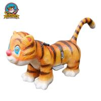 Quality Amusement Park Animal Ride Games Electric Coin Operated Continous Use 3-4 Hours for sale