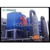 Quality Fan Dust Collector Dust Extraction System For 20 Tons Coal Fired Boiler for sale