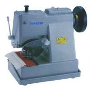 Quality Carpet Fringing Machine FX2200 for sale