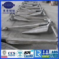 Quality Danforth Anchor with KR LR BV NK DNV ABS Certification for sale