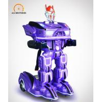 Quality Shopping Mall Kids Carnival Rides , Electric Robot Kids Ride On Toys for sale