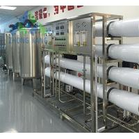 Quality 450L/H Drinking Water Treatment Machine Skid Mounted Water Treatment Plant for sale