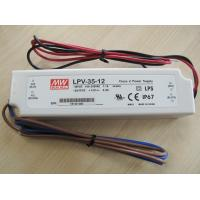 Best Meanwell 35w 12v low voltage power supply wholesale