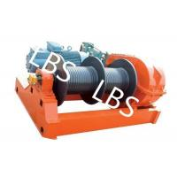 Quality Lightweight Electric Winch Machine With Compact Structure Double Drum for sale