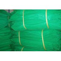 Quality Construction safety nets /scaffold safety net and debris netting/building net for sale