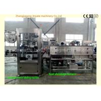 Quality Electric Driven Shrink Sleeve Labeling Machine For Water / Juice Beverage Line for sale