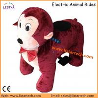 Quality Lovely Monkey Children Animal Rides Plush Ride on Wild Animals Electric Animal Toy for sale