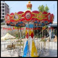 Quality wave swinger flying chair amusement park rides for theme park for sale