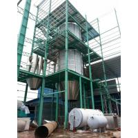 Quality YPG Model washing powder Pressure type Nozzle Spray Dryer Machine for sale