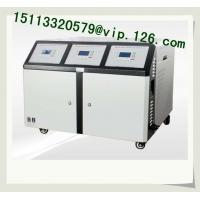 China Injection Mold Temperature Controller/All-in-One MTC producers/Water-Oil Heater supplier on sale