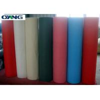 Quality Strong Strength PP Spunbond Nonwoven Fabric For Industry SGS Certification for sale