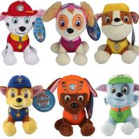China Fashion Cartoon Paw Patral Plush Stuffed Toys 20cm For Crane Vending Toy Machine on sale