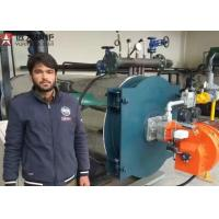 Quality YYQW 2 Ton Gas Oil Fired Thermic Oil Boiler For Plastic Tape Factory Pakistan for sale