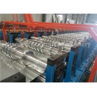 Quality High Quality Corrugated Steel Silo Roll Forming Machine With Screw Hole Punching for sale