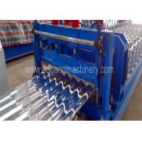 Quality Aluminum Step Roof Tile Roll Forming Machine , Sheet Metal Forming Machine for sale