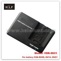 Quality Camera Charger For Panasonic for sale