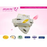Quality Super Absorbency Organic Cotton Sanitary Napkin 240mm Day Use With Negative Ion for sale