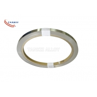 Quality ASTM Bright UNS NO2201 Pure Nickel Strip NI201 0.025mm for sale