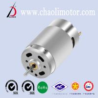 Quality 390 Micro DC Motor With Magnetic Protection Ring For Air Pump Water Pump And Toy for sale