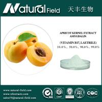 Best apricot kernel extract vb17 99% amygdalin injection wholesale