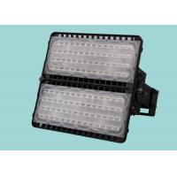 Buy cheap 400W 800W 1200W 1600W LED Stadium Flood For Football Training Flood Lights from wholesalers