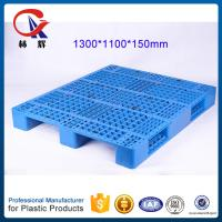 China 1300*1100*150 shingle Hygienic HDPE new and recyeld racking  Plastic Pallets for  in China manufactory on sale