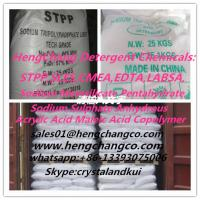 Quality Providing Detergent & Food Grade Sodium Tripolyphosphate with Sodium Tripolyphosphate MSDS for sale