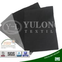 China factory sales flame retardant fabric,Knitted Flame retardant Fabric on sale