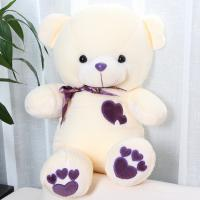 China Promotional large teddy bear plush toy doll on sale