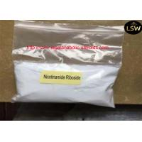 China 99% Purity SARMs Raw Powder Nootropics Drug Nicotinamide Ribose CAS 1341-23-7 on sale