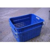 Quality Nest & Stack Plastic vented crates&All Rounder Crate&vegetables vented containers and box for sale