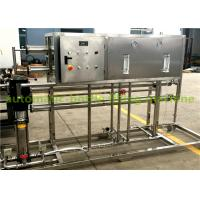 Quality Electric Pure Water Purification Machine Industrial RO Water Treatment Plant for sale