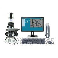 Quality Fiber Fineness & Composition Analysis system Instrument HTY-006 for sale