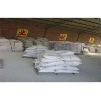 Quality Calcium Aluminate Cement As Refractory Castable and Gunning Mass Bond High Refractoriness for sale